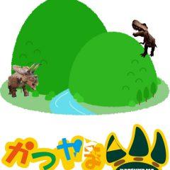 Susumu Kawajiri